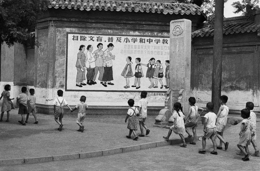 「布列松在中國1948-1949 1958」展覽20日登場(圖/北美館)