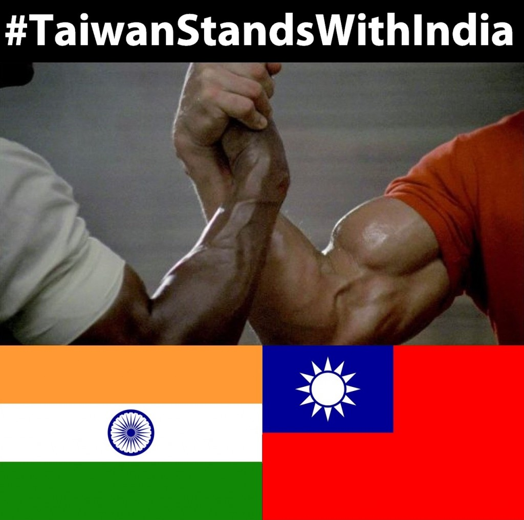 Taiwan Stands with India meme.
