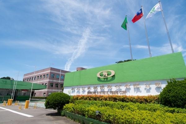 Shinkong Synthetic Fibers Corp. (Taoyuan City government photo)