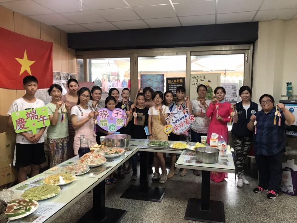 說明:花蓮新住民親子體驗營慶端午,「粽」情享受越南佳餚(移民署花蓮縣服務站提供)