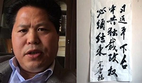 Chinese poetZhang Guiqi arrested for demanding Xi's resignation. (Weibo video screenshot)