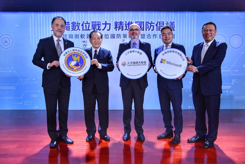 INDSR inks a letter of intent with Microsoft Taiwan on June 23.