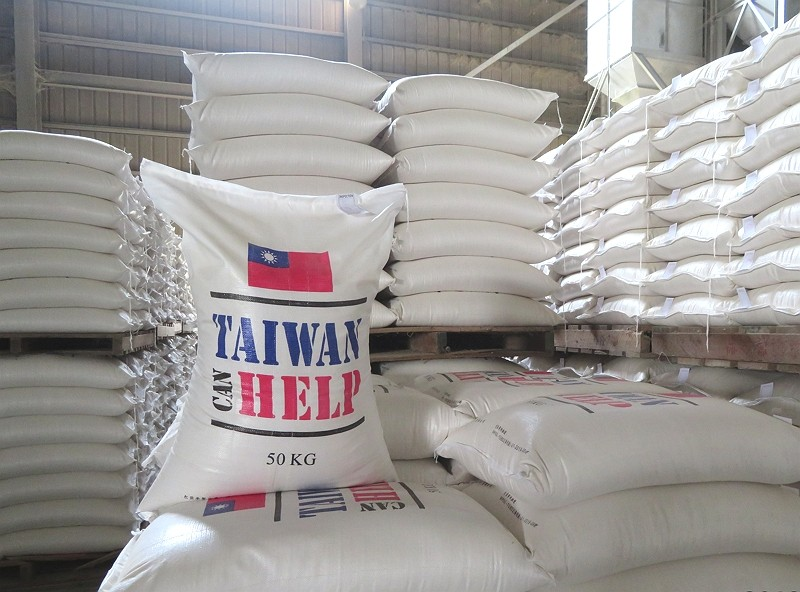 Taiwan-grown rice(Agriculture and Food Agency photo)