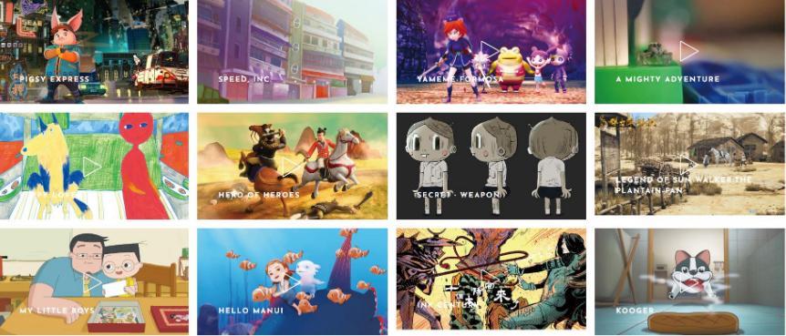 台灣參加2020安錫國際動畫市場展(圖/文策院)