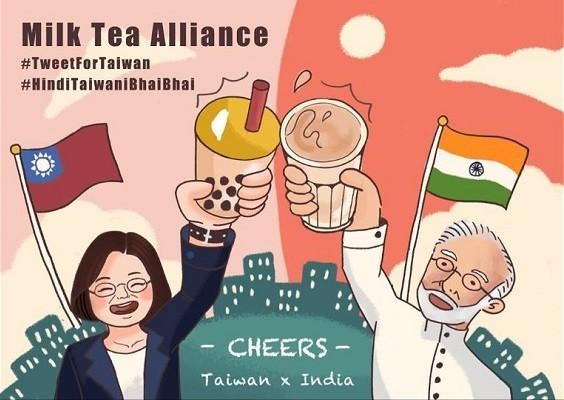 Taiwan-India Milk Tea Alliance. (Twitter, @digidiploTaiwan)