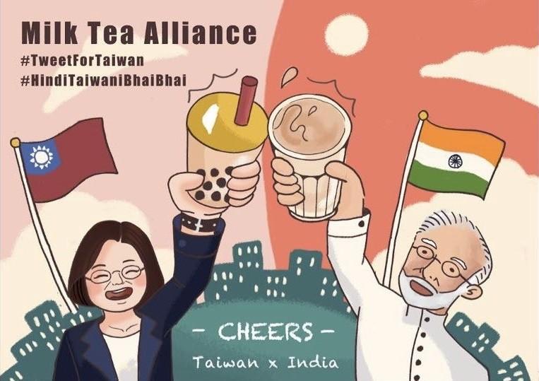 Photo of the Day: New Taiwan-India Milk Tea Alliance
