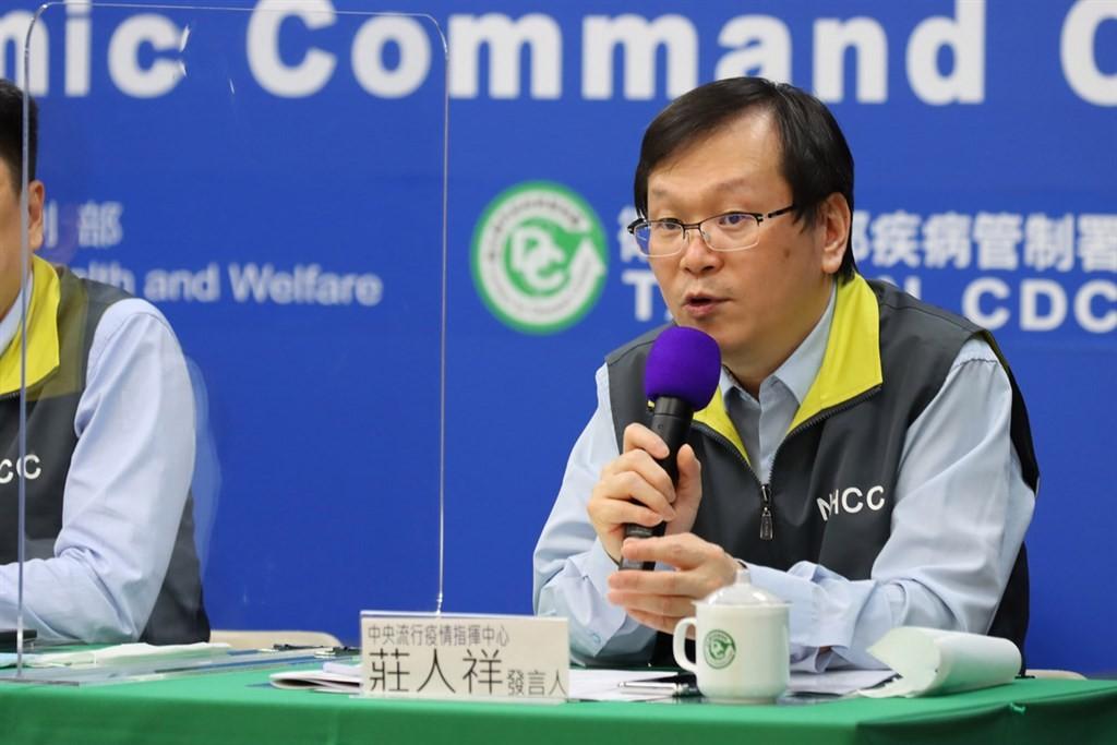 指揮中心26日下午2時召開記者會,發言人莊人祥宣布,日本籍女學生123名接觸者全數陰性。(中央流行疫情指揮中心提供)中央社