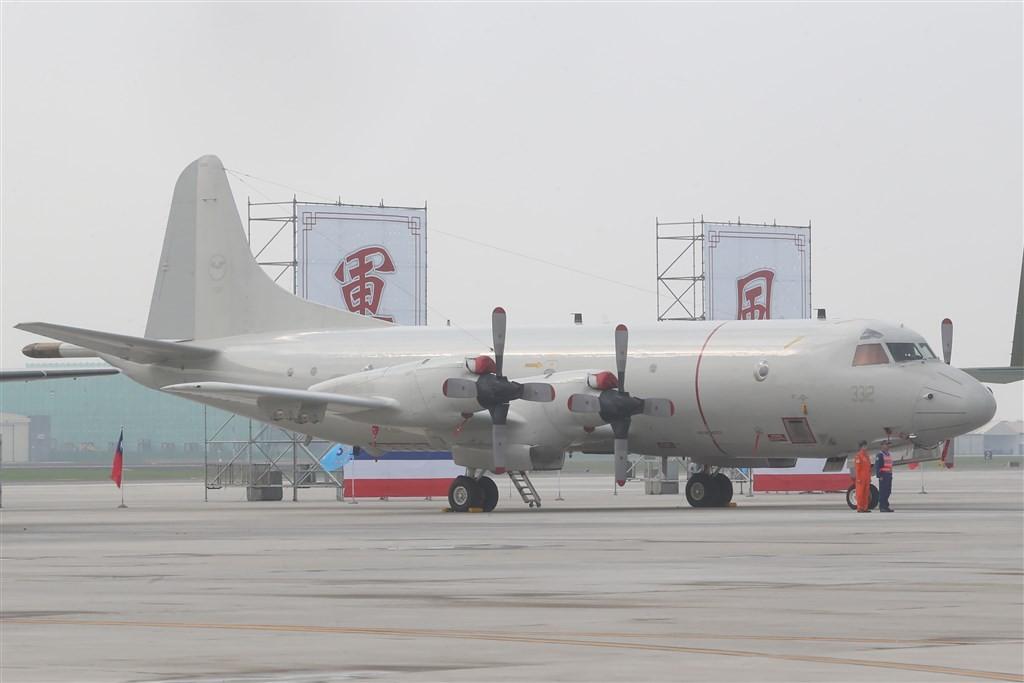 A Taiwanese P-3C