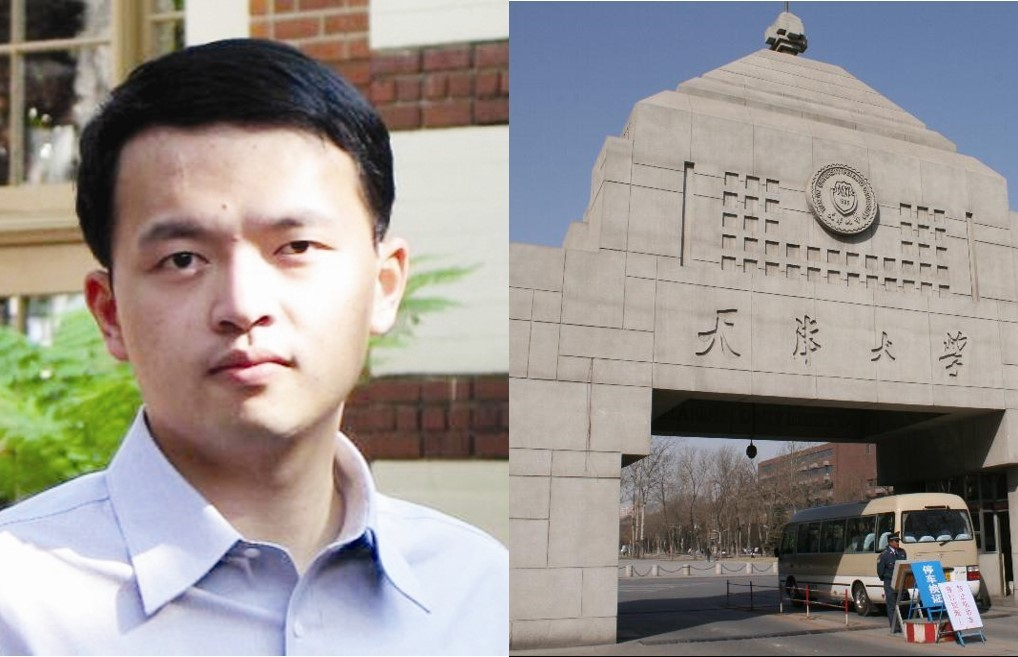Tianjin University allegedly supported Zhang in IP theft