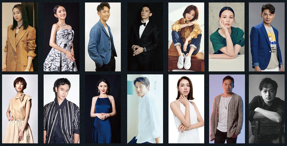 2020台北電影獎首波班獎影人(照片來源:台北電影獎提供)
