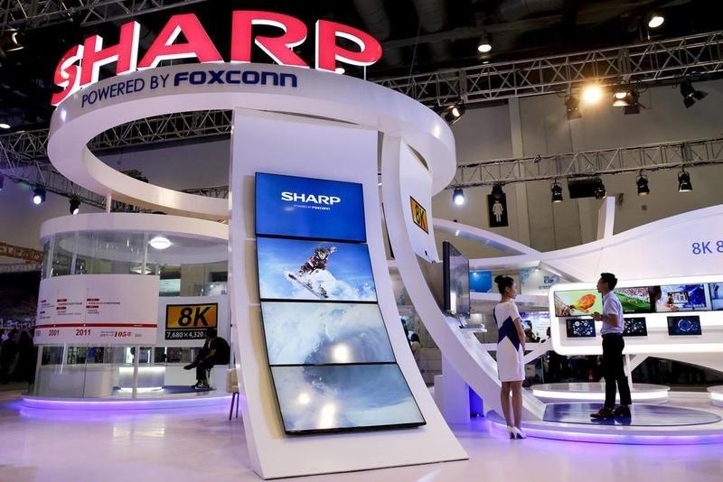 Sharp's Taiwan division is buying cosmetics retailer Mirada