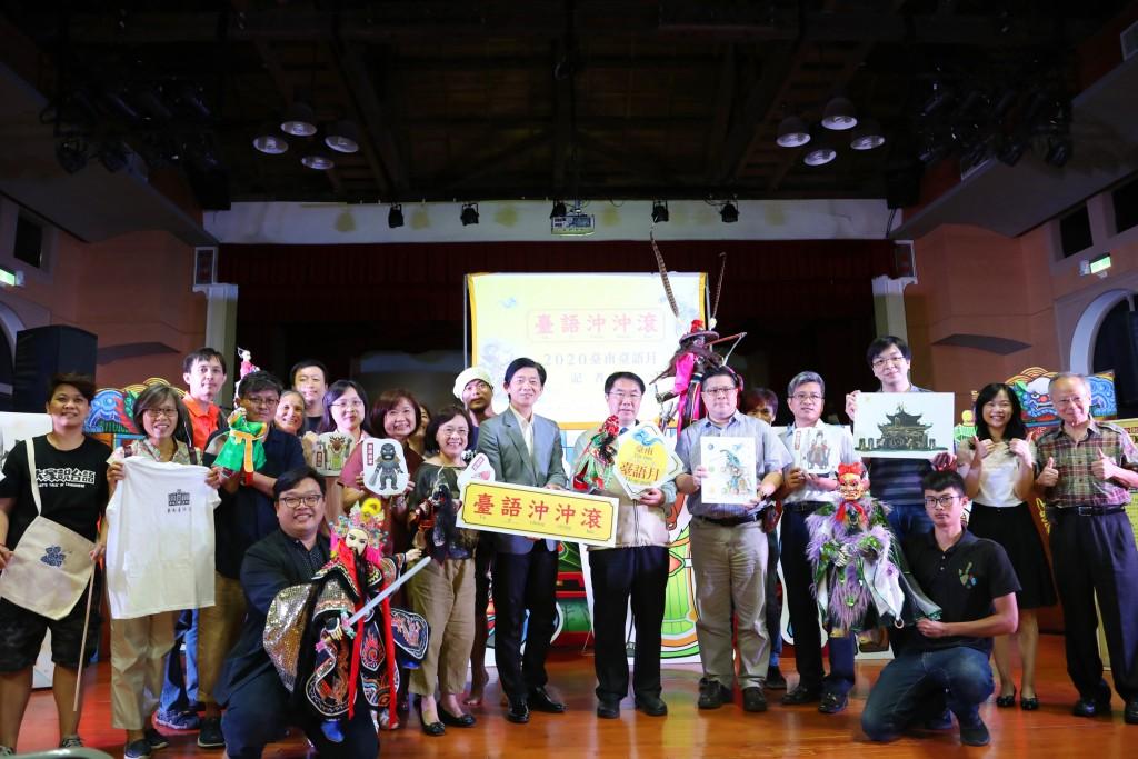 照片由台南市政府提供