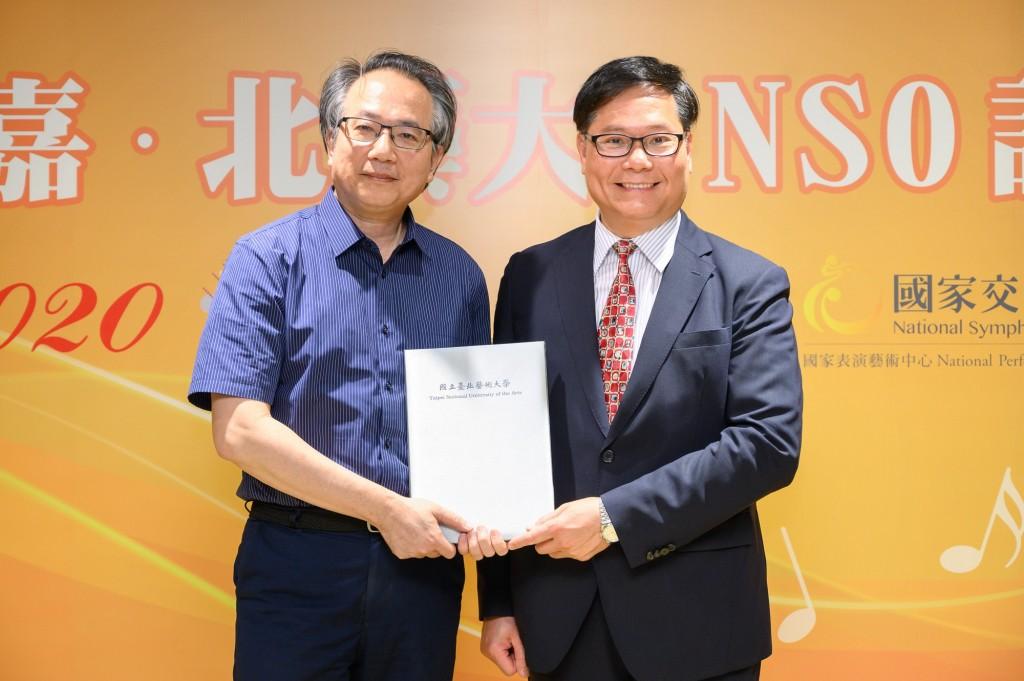 NSO指揮大師呂紹嘉(左)獲聘於北藝大成為首位特聘講座教授(攝影/王世邦)