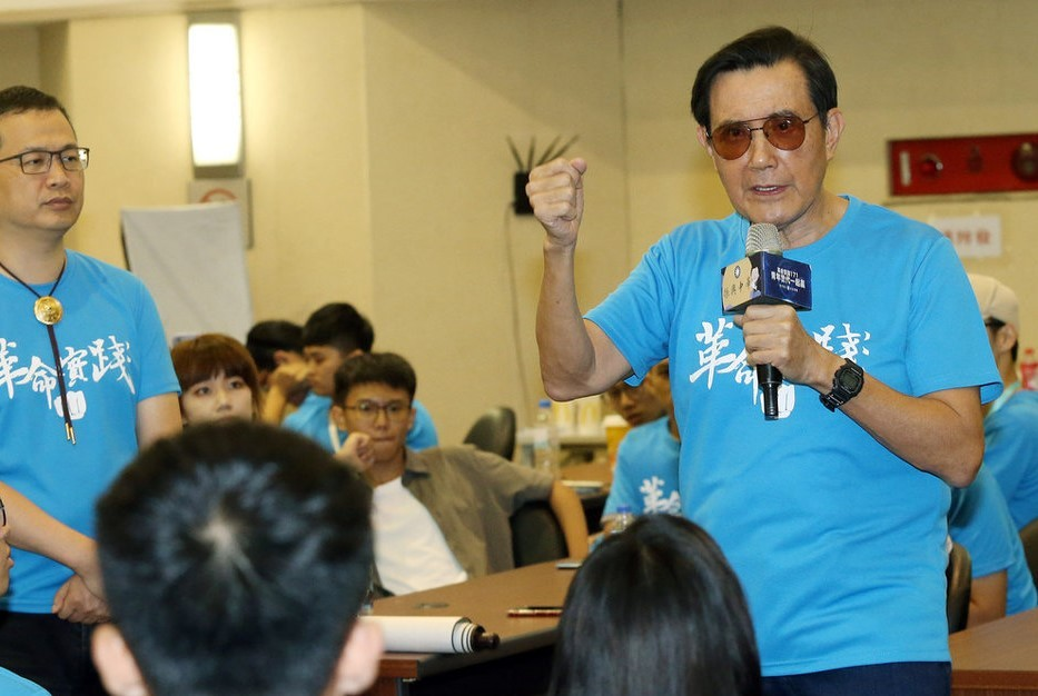 Ex-President Ma Ying-Jeou at Sunday's Youth Democracy Camp event.