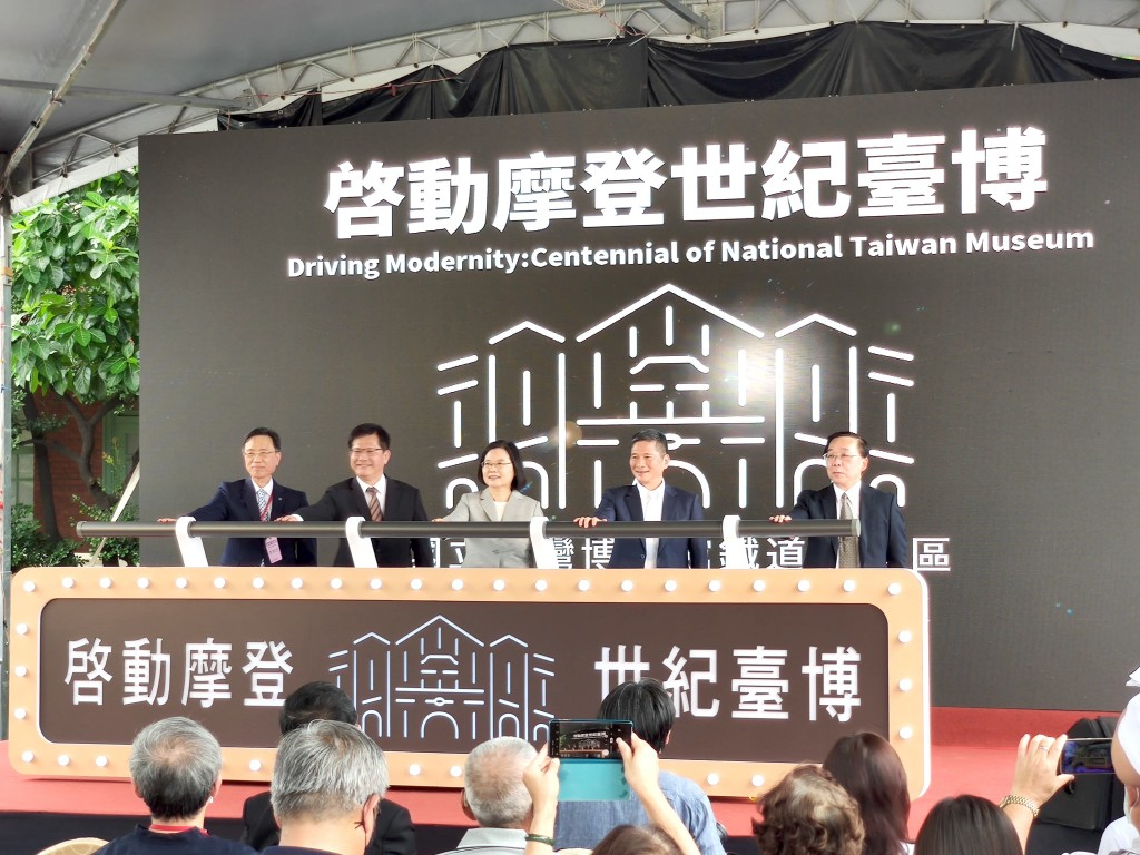 Press conference with Tsai Ing-wen (center)for opening of Railway Department Park. (Taiwan News photo, Lyla Liu)