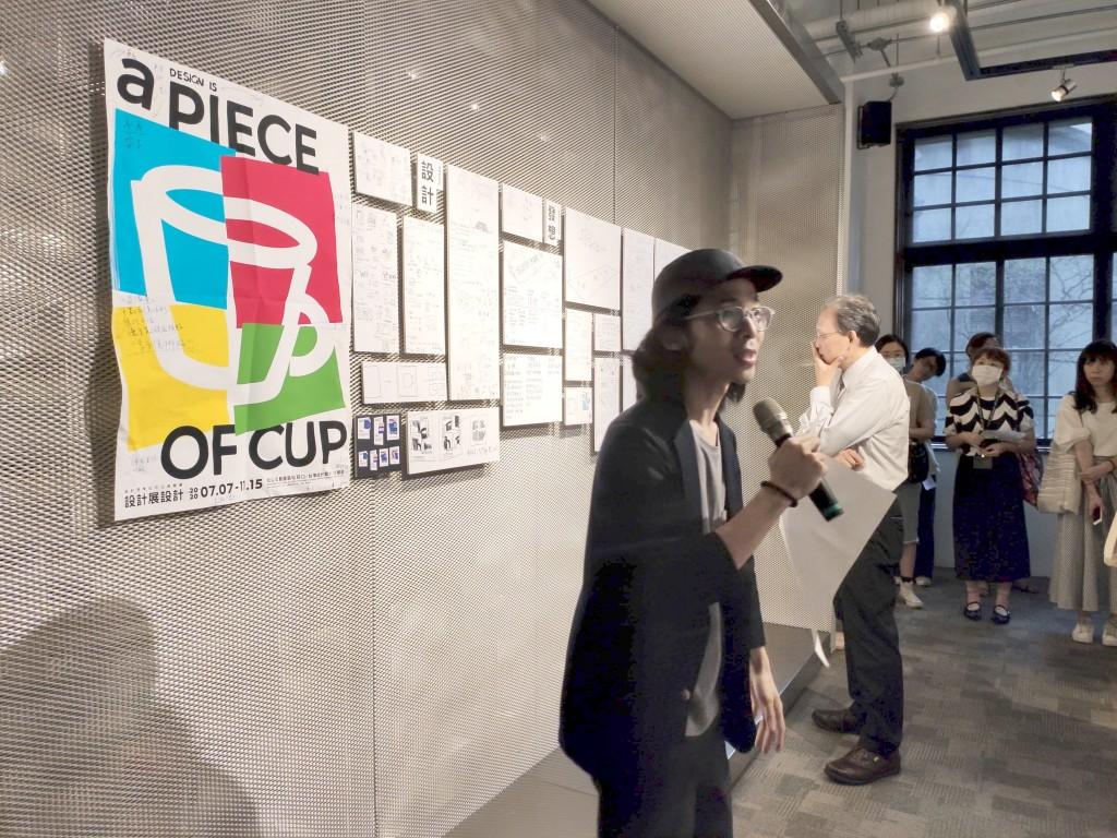 旅日設計師林唯哲(圖)策劃「設計展設計」展覽於台灣設計管登場(圖/台灣英文新聞)