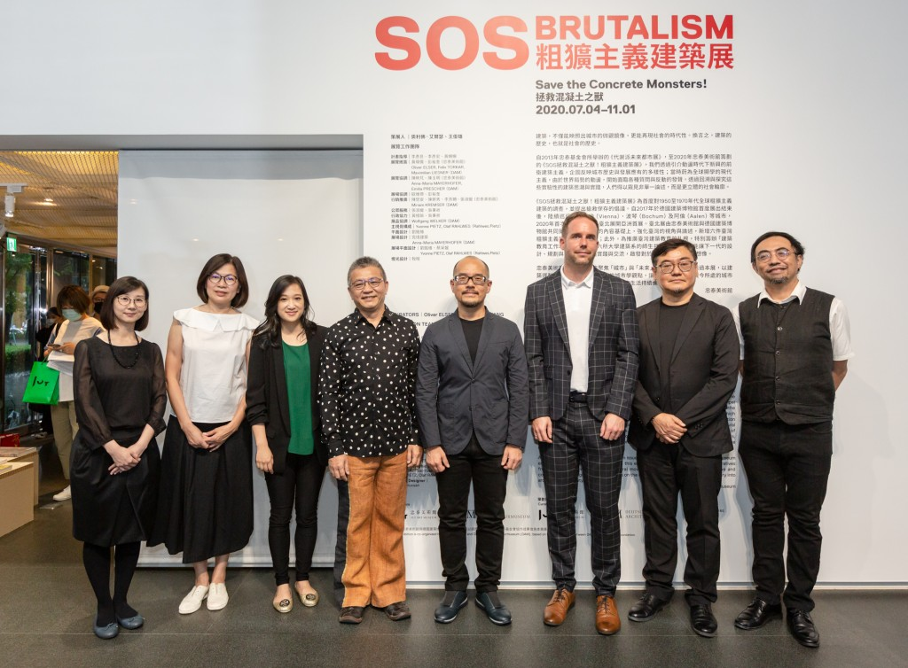 """The exhibition, """"SOS Brutalism: Save the Concrete Monster"""", opens in Taipei on July 4. (Jut Art Museum photo)"""