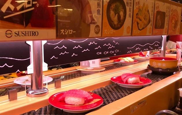 Sushi conveyor belt. (Facebook, Sushiro)