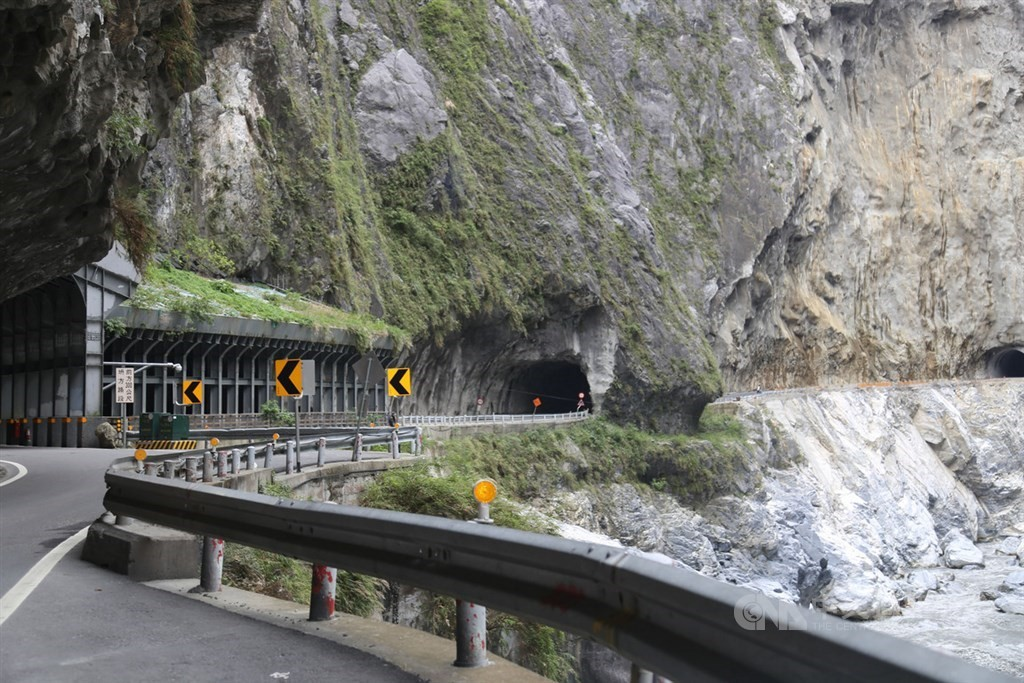 The Taroko Gorge in Hualien County