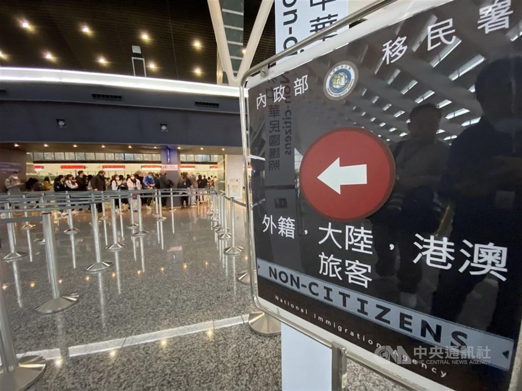Taiwan is putting Australia, Japan, and South Korea on a coronavirus watchlist