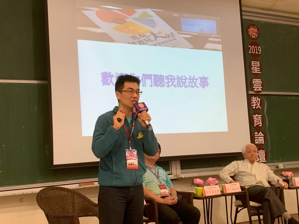 照片來源:劉遵恕老師提供