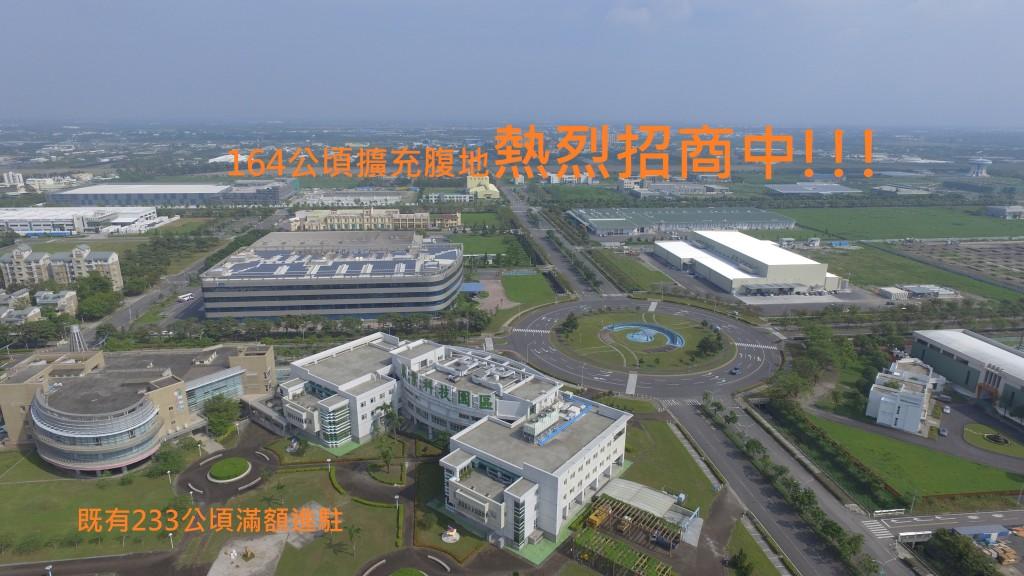 南台灣科技農業最大據點 400公頃農科園區擴充工程完竣招商中