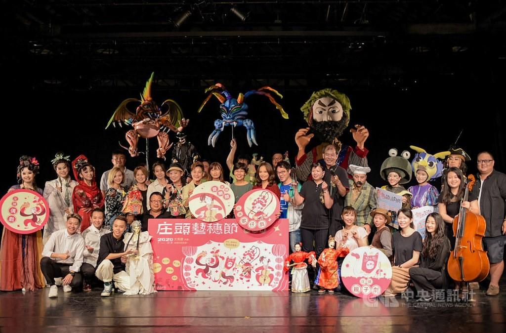 2020 Fringe Festival performers