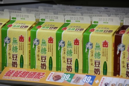 Almost 90 percent of Taiwanese households bought an I-Mei product last year. (I-Mei photo)