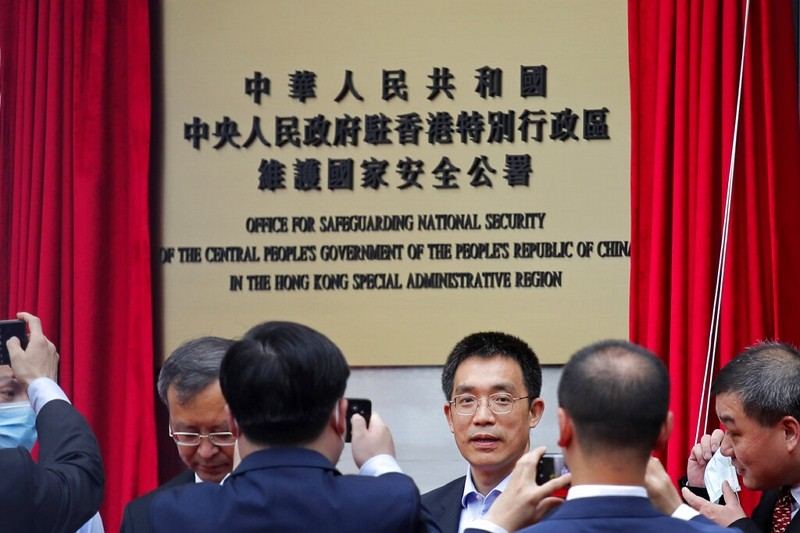 中國駐港國家安全公署揭牌(圖/美聯社)