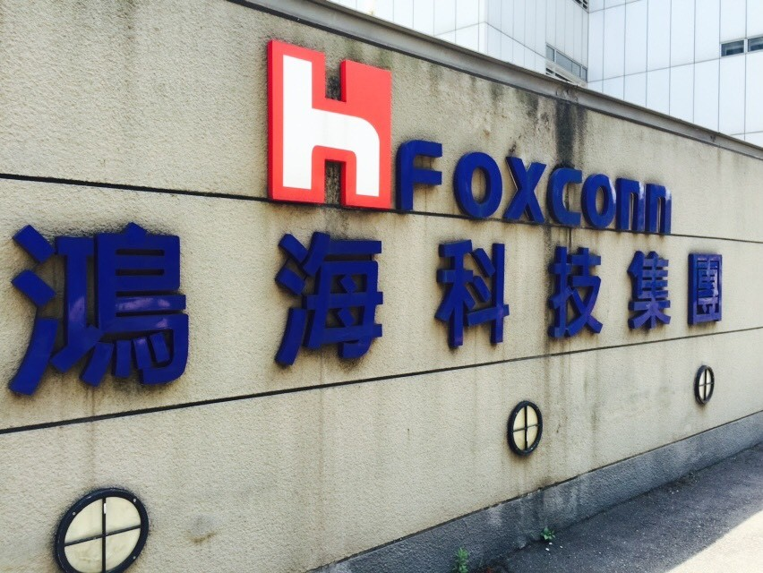 Foxconn to invest US$1 billion in iPhone plant in southeast India.