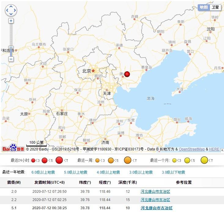 圖片取自中國地震網中心。