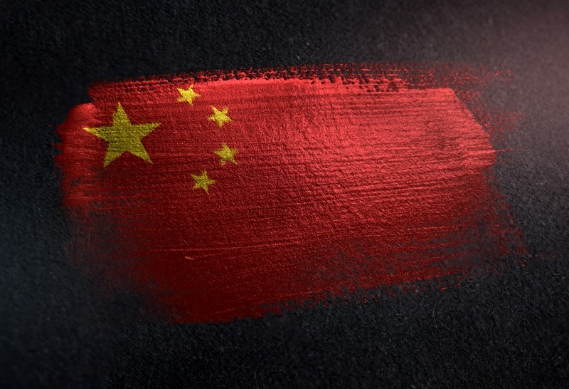 Flag of China (Getty Images image)