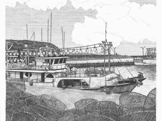Yehliu Fishing Harbor. (Chua Min Chi illustration)