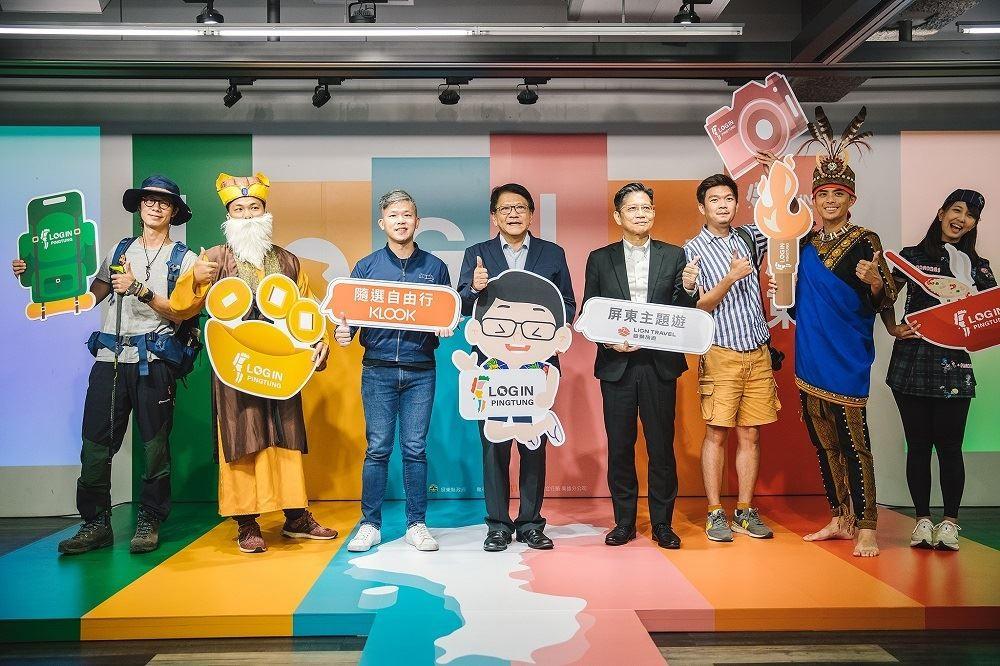 迎「報復性出遊」南台灣成首選   屏東推六色主題玩轉山海線