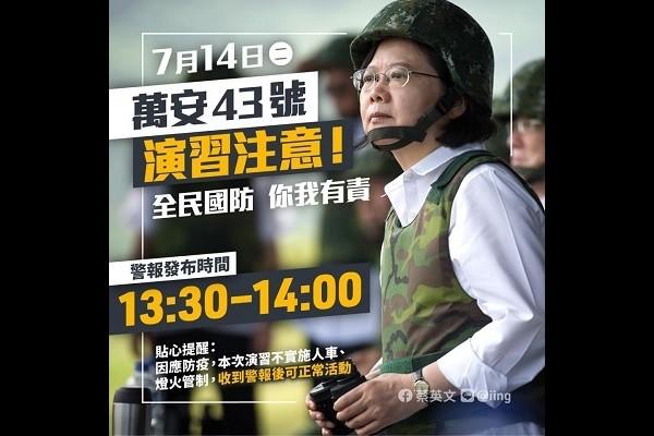 (Facebook, Tsai Ing-wen photo)