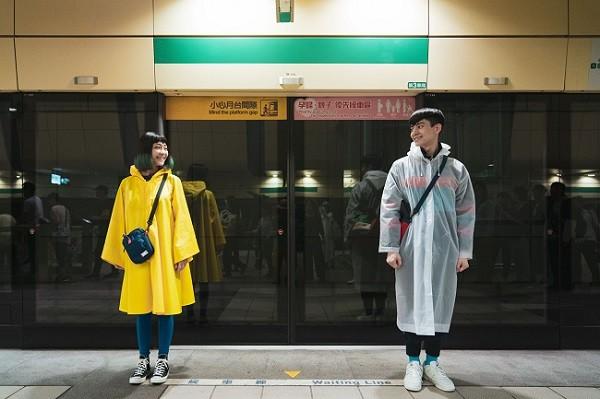 (Far East Film Festival photo)