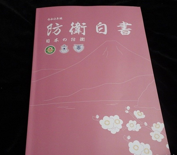 The 2020 'Defense of Japan' white paper