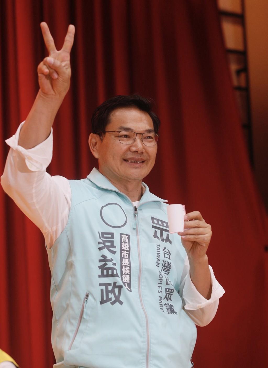 高雄市長補選號次抽籤:陳其邁1、吳益政2、李眉蓁3