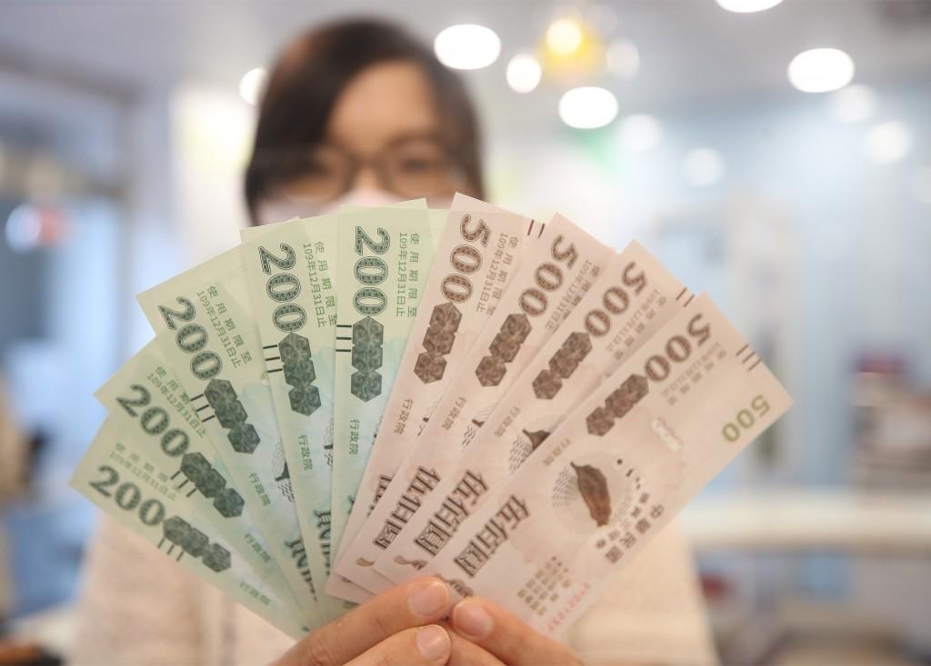 Stimulus vouchers.