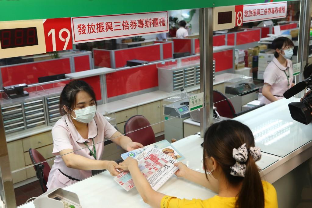 台灣三倍券上路首日近70萬人購買 郵局存量地圖上線