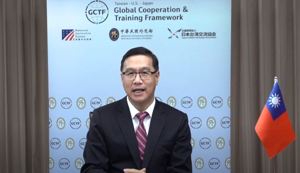 Taiwan's Vice Foreign Minister Miguel Tsao (Screenshot from MOFA's video)