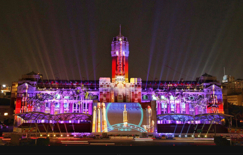 Taiwan's Presidential Office Building Projection Mapping Show won Red Dot Design Award 2020 (GACC photo)
