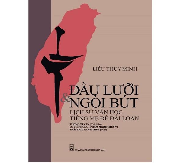 《舌尖與筆尖:台灣母語文學的發展》越南文版封面(翻攝自臺文館網站)