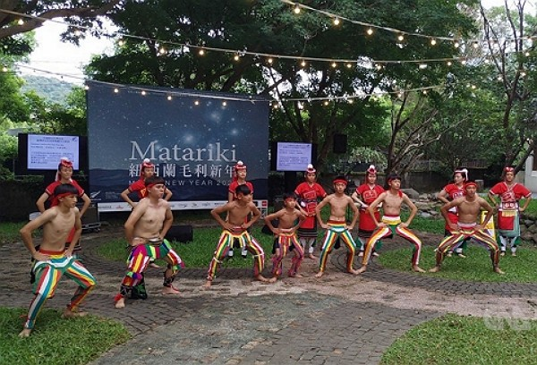 Thursday'sMatariki Māori New Year celebration features indigenous performances from Taiwan and New Zealand.