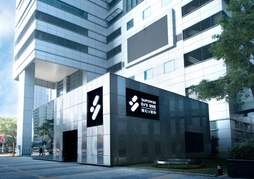 賀!台灣電力公司奪德國紅點設計大獎 「電幻1號所」科技藝術打造綠能品牌