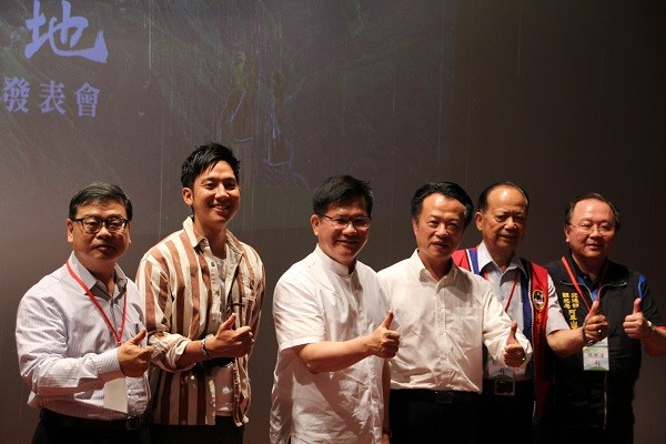 'Land of Legends' – short film celebrates charisma of Taiwan's Alishan