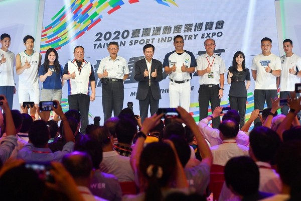 Taiwan Sport Industry Expo 2020 will run from July 17 through Aug 9.