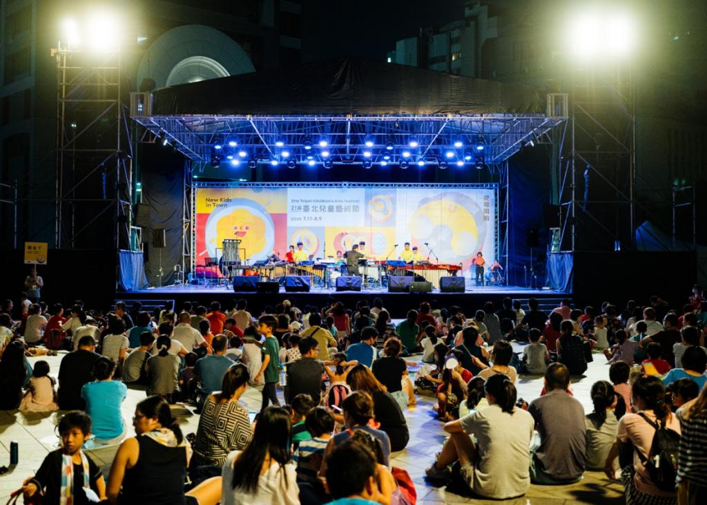 台北兒童藝術節自即日起登場(圖/主辦單位)