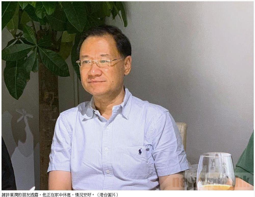 中國法學家許章潤(中央社取自香港電台網頁news.rthk.hk)