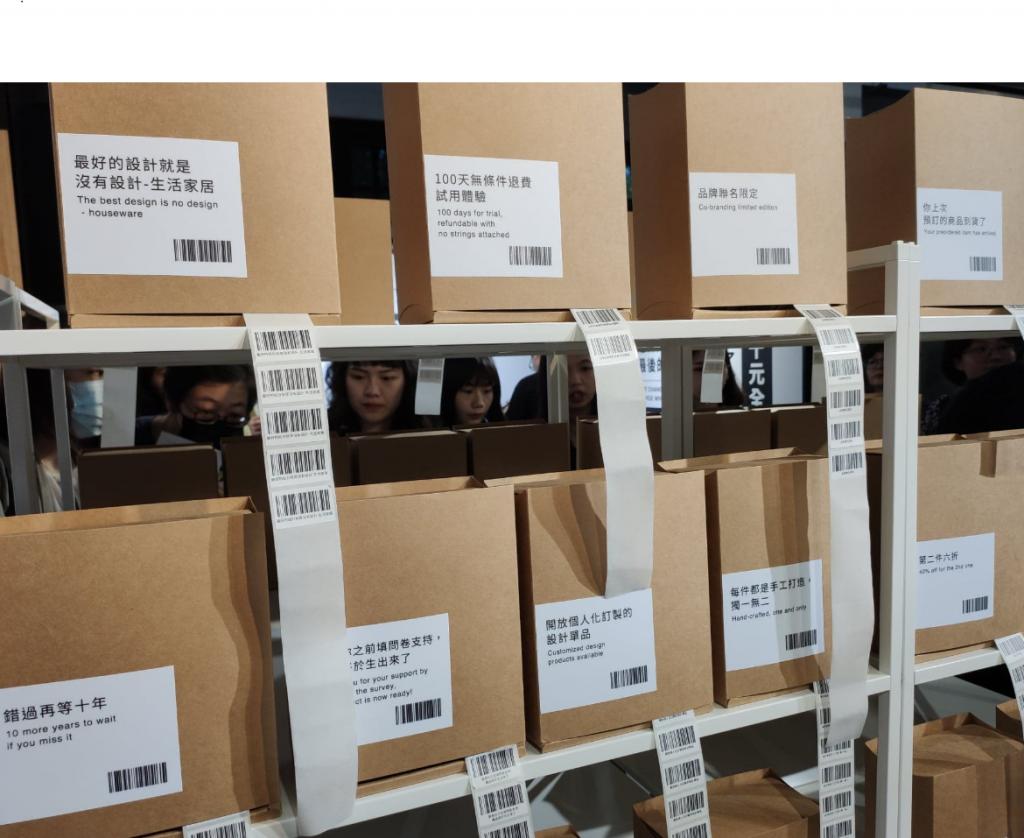衝動型、超理性消費?台灣設計館特展《當代購物體驗製造機》現代心理學剖析消費習慣